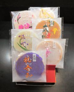 ふ焼き煎餅園の四季(令和)